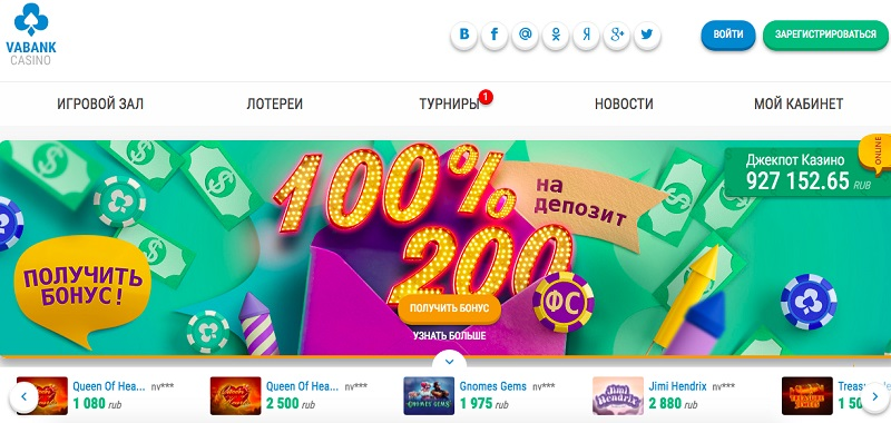vabank main page