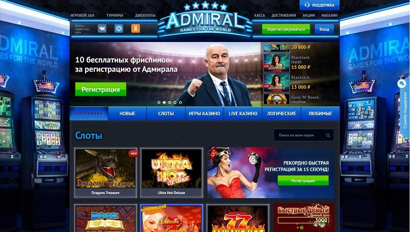 admiral casino main page