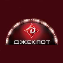 Джекпот казино лого