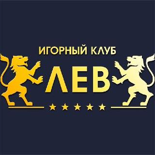 lev casinov logo